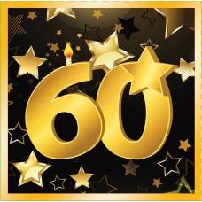 60th Birthday Napkins 13 ( 16 in pkt)